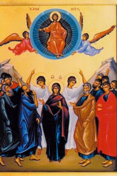 Vaznesenie-Gospodne Всемирното Православие - СВ. ЙОАН КРОНЩАДСКИ: СЛОВО ЗА ДЕНЯ НА ПРЕСЛАВНОТО ВЪЗНЕСЕНИЕ ГОСПОДНЕ